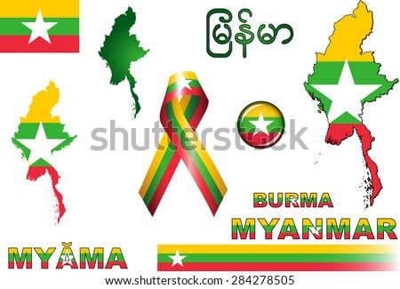 Myanmar Icons. Set of vector graphic icons and images representing the Republic of the Union of Myanmar. The text says 'Myanmar' in Burmese. - stock vector