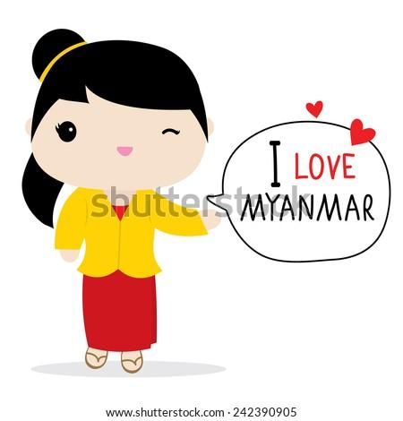 Myanmar Women National Dress Cartoon Vector - stock vector