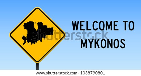Mykonos Map Road Sign Wide Poster Stock Photo Photo Vector