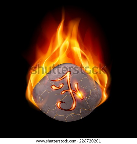 Mysterious cracked stone with magic rune in orange flame