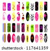 Nail designs - stock vector