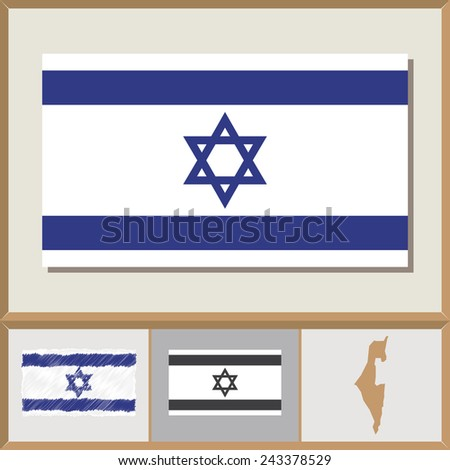 National flag and country silhouette of Israel - stock vector