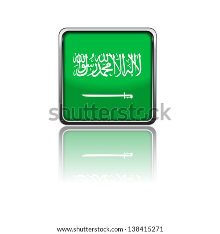 National flag of Saudi Arabia - stock vector
