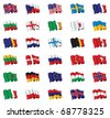 national flag set - stock photo