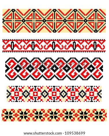 National ornament and tracery elements set for decorative design. Jpeg version also available in gallery - stock vector