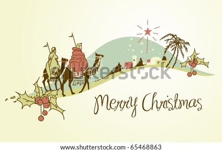 Nativity - stock vector
