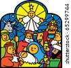 nativity window vector - stock vector