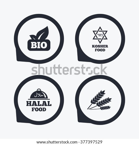 Natural Bio food icons. Halal and Kosher signs. Gluten free and star of David symbols. Flat icon pointers. - stock vector