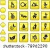 Nature Icon on Yellow Sign Button Collection Original Illustration - stock photo