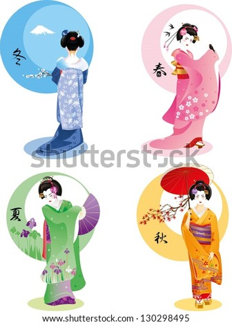 Nature Seasons. The vector illustration of four young woman in Japanese traditional dress as symbols of nature seasons. - stock vector