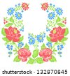 Neckline embroidery (cross-stitch) - stock vector