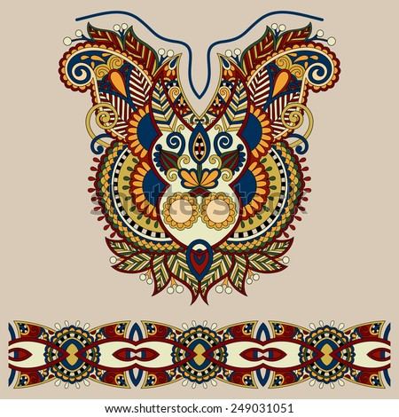 Neckline ornate floral paisley embroidery fashion design, ukrainian ethnic style. Good design for print clothes or shirt. Vector illustration in beige colour - stock vector