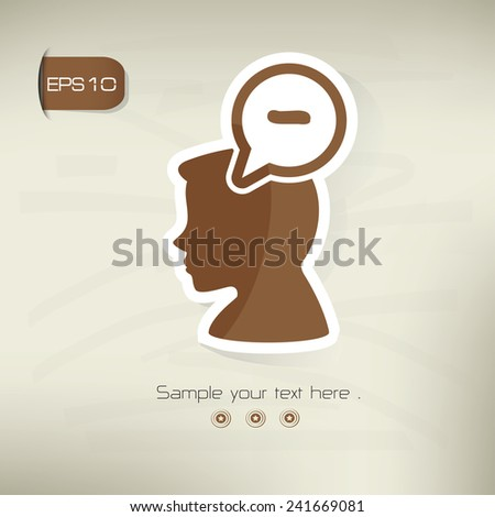 Negative symbol,sticker design,brown version,clean vector - stock vector