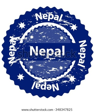 Nepal Country Grunge Stamp