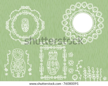 Nesting Doll Design elements on green background - stock vector