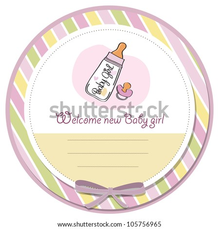 new baby girl announcement card with milk bottle and pacifier - stock vector