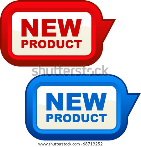 NEW. Design elements for sale. - stock vector