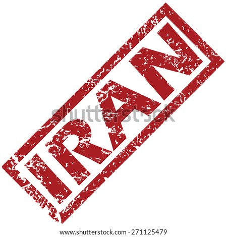 New Iran grunge rubber stamp on a white background. Vector illustration