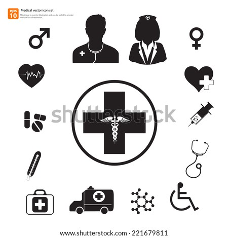 New Medical vector icon set  - stock vector