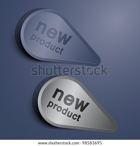 New product  stickers and tags. Vector - stock vector