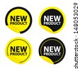 New product yellow set. Vector - stock photo