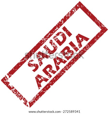 New Saudi Arabia grunge rubber stamp on a white background. Vector illustration