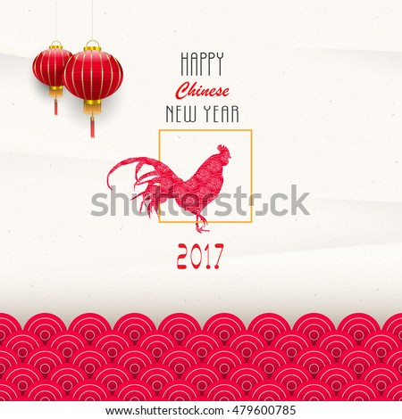 New Year background with Chinese Lanterns and Rooster - symbol of 2017. Vector illustration