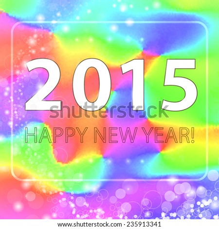 New Year 2015 banner