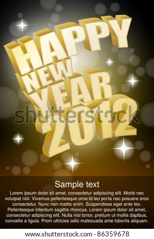 New Year Card 2012 with place for text - stock vector