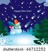 new year Christmas card, illustration - stock vector