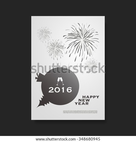 New Year Flyer or Cover Design - 2016 - stock vector