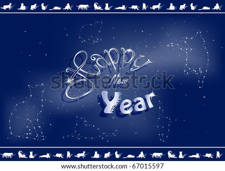 New Year greeting card or background
