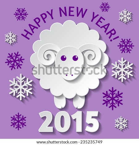New Year greeting card with a cute Sheep, symbol of new year 2015  - stock vector