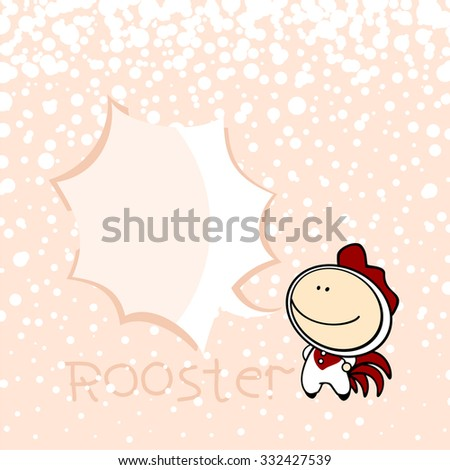 New year greeting card with the Rooster and speech bubble window for your text - stock vector