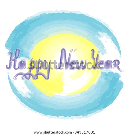 New year greeting lettering watercolor, vector - stock vector