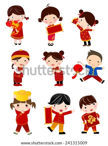 New Year Greetings_children - stock vector