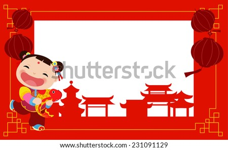 New Year Greetings_Chinese girl - stock vector