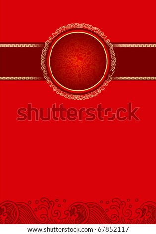 New year label background - spring festival - stock vector
