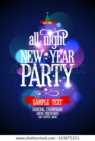 New Year Party design with bokeh lights. Eps10. - stock vector