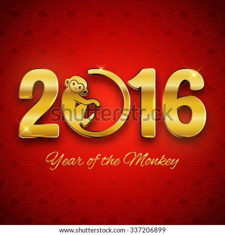 New Year postcard design, gold text with monkey symbol on red background, year of the monkey 2016 design, postcard, greeting card, banner, vector illustration - stock vector