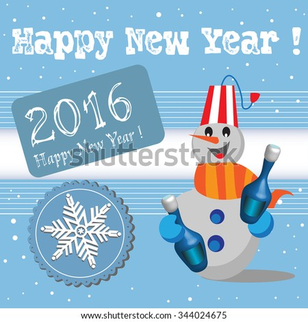 New Year postcard with happy snowman holding two champagne bottles in his hands. New Year theme