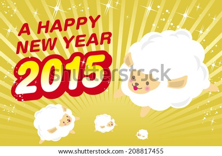 new year's cards 2015 - stock vector
