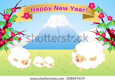 new year's cards Vector? - stock vector