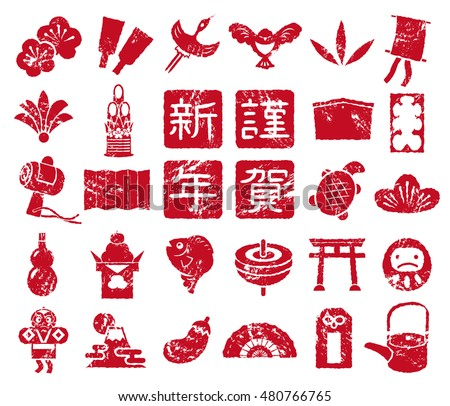 Ema Stock Photos, Royalty-Free Images & Vectors - Shutterstock