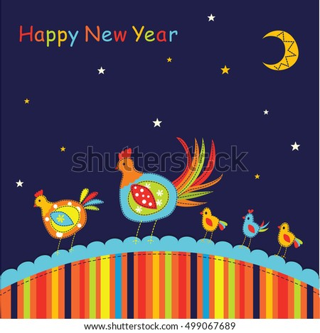 New Year vector illustration with doodle cock, hen and chicken. Holiday background.