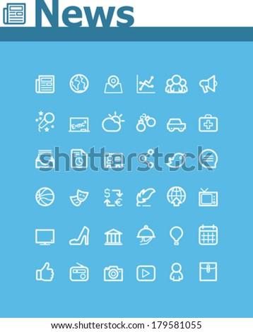 News icon set - stock vector