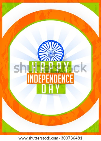 Nice and beautiful vector abstract for Happy Independence Day with nice and creative Indian National Theme white shiny effect and white colour in background. - stock vector