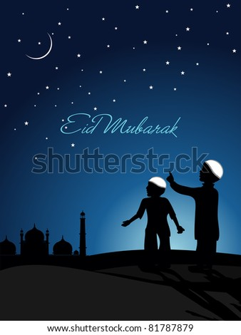 night background with kids indicating moon - stock vector