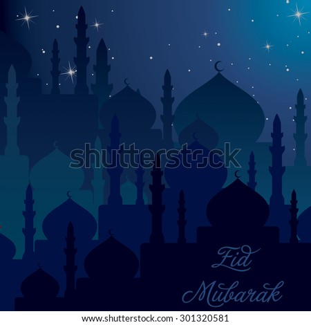 Night time Mosques 'Eid Mubarak' (Blessed Eid) card in vector format. - stock vector