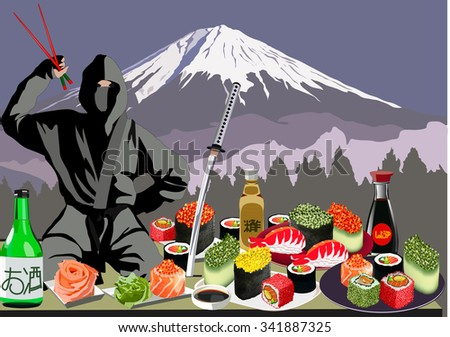 Ninja eating sushi with Mount Fuji on a background, vector illustration - stock vector